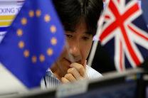 ژاپن به دنبال جایگزین برای پوند