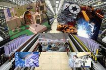 آریا استیل اروند با تسهیلات بانک صنعت و معدن به بهره برداری می رسد