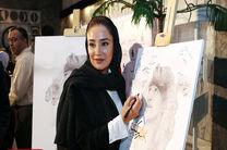 بهاره افشاری هدیه 6 میلیاردی شهرداری تهران را رد کرد