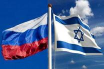 روسیه سفیر رژیم صهیونیستی را احضار کرد