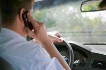 46 هزار راننده در جاده های اصفهان به دلیل استفاده از تلفن همراه جریمه شدند