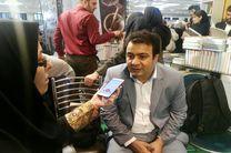کاهش نشر آثار به دلیل شرایط بد اقتصادی مردم و افزایش قیمت کاغذ