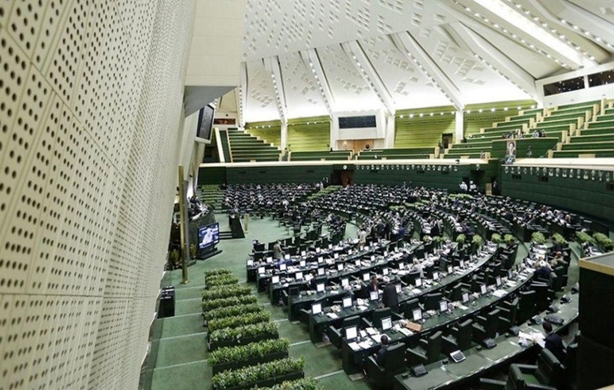 نشست علنی مجلس به ریاست قالیباف آغاز شد