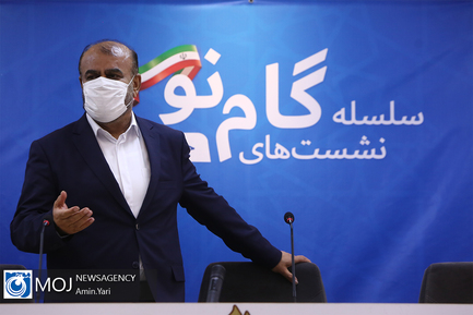 نشست خبری نامزدهای انتخاباتی جریان گام دوم