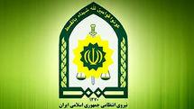پنج باند سرقت خشن در تهران منهدم شدند