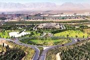 سرمایه گذاری 10 هزار میلیاردی شرکت فولاد مبارکه در پروژه های زیست محیطی