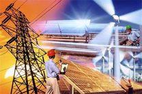 کمیته اقتصاد مقاومتی در اداره برق لرستان تشکیل می شود