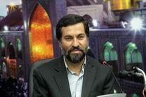 تغییر برنامههای چهاردهمین جشنواره امام رضا(ع) با محوریت مشهد۲۰۱۷