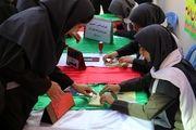 برگزاری انتخابات شوراهای دانش آموزی در مدارس گیلان