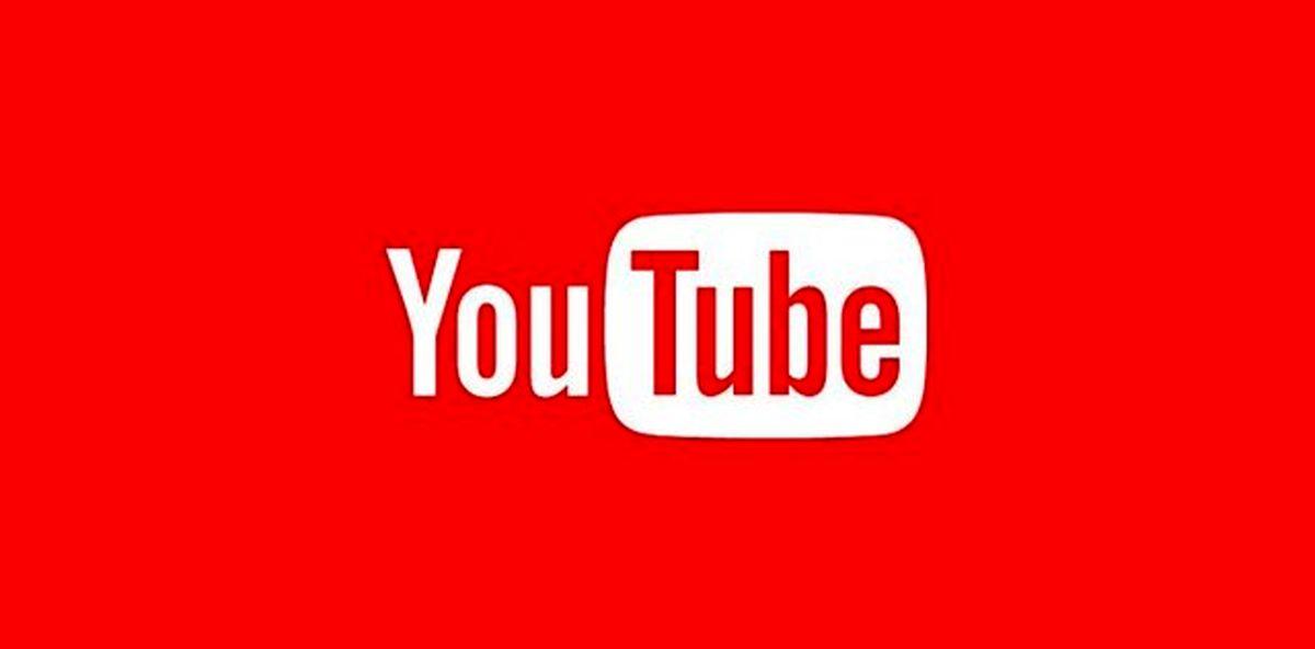 یوتیوب هرگونه محتوای انتقادی درباره واکسن را حذف می کند!