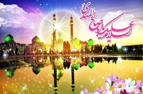 نذورات نیمه شعبان در راه کمک به خانواده های تحت پوشش کمیته امداد در اصفهان
