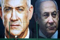 توافق نتانیاهو و گانتس درباره جزئیات تشکیل کابینه ائتلافی