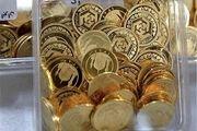 قیمت سکه ۳۱ تیر ۹۹ اعلام شد