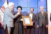 شرکت آب وفاضلاب استان اصفهان موفق به کسب جایزه فرهنگ سازی شد