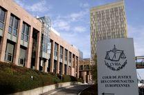 تلاش آمریکا برای تصاحب اموال ایران پس از شکست در دادگاه