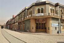 شهرک غزالی تبدیل به شهرک ایران شد