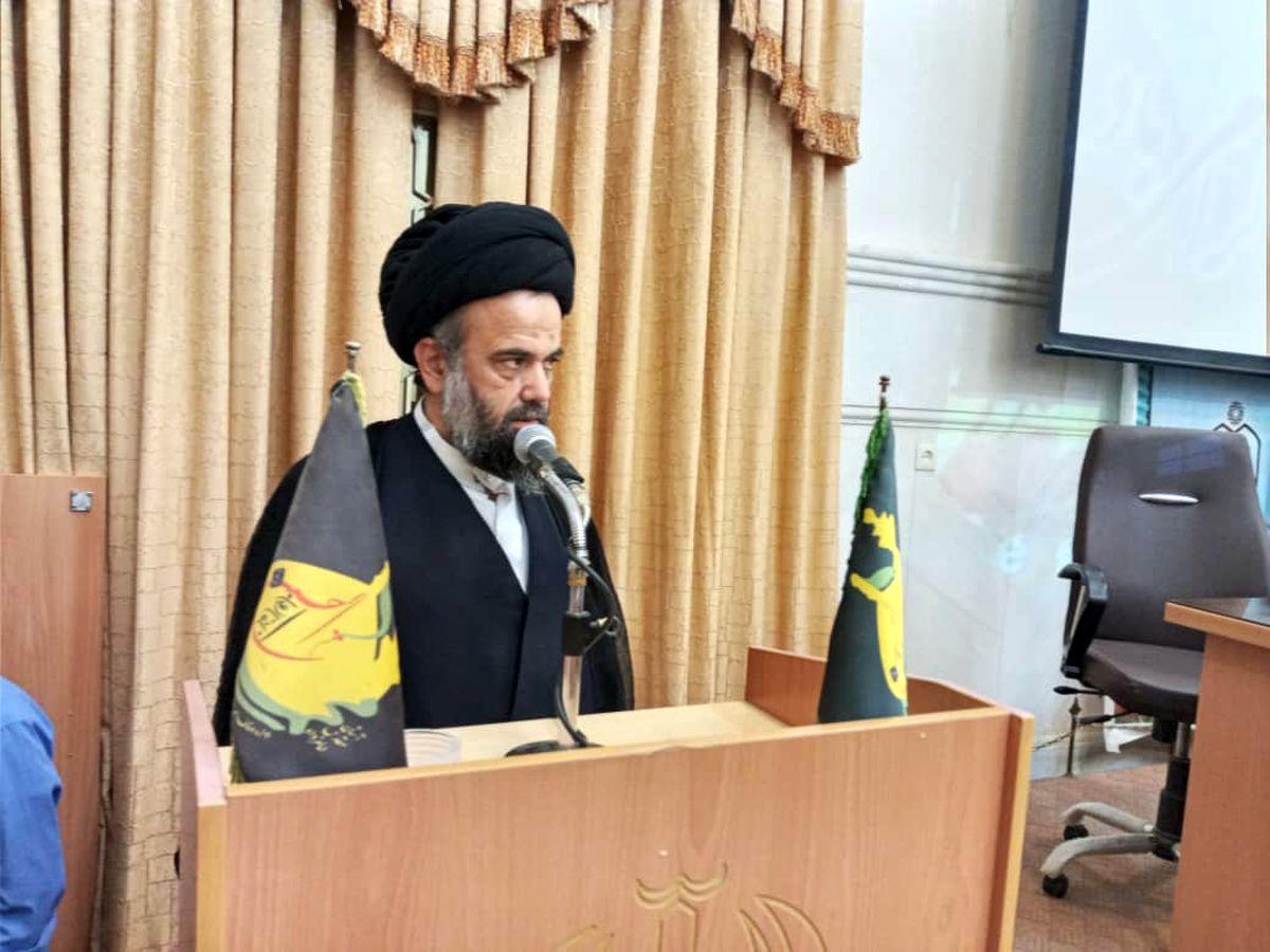 برگزاری مراسم جاماندگان اربعین حسینی در خمینی شهر