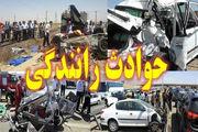 تصادف مرگبار 2 خودروی سواری در محور اصفهان- شیراز