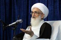 واکنش آیتالله نوری همدانی به اعدام 37 نفر در عربستان