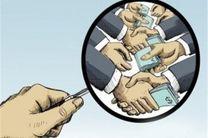 متهم کردن نظام به پولشویی بزرگ مصداق نشر اکاذیب است