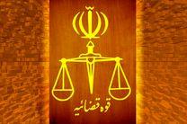 راهنمایی تلفنی معاضدت قضایی دادگستری در یزد