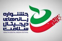 گفتگو با رضا الفت نسب رئیس انجمن صنفی کسب و کار اینترنتی