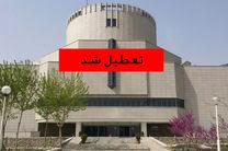 کلیه موزهها، اماکن تاریخی و مجموعه های فرهنگی خراسان رضوی تعطیل شد