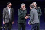 افتتاحیه پانزدهمین جشنواره فیلم مقاومت