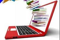 برگزاری نخستین جشنواره کتاب در رسانه در مازندران