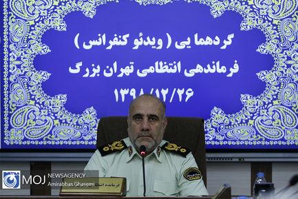 نشست خبری تشریح اقدامات نیروی انتظامی تهران در سال جاری