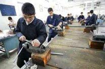 تسهیل فرآیند اشتغال فارغ التحصیلان دانشگاهی با ارائه آموزش های مهارتی