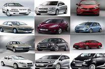 قیمت خودروهای داخلی 15 مهر 98/ قیمت پراید اعلام شد