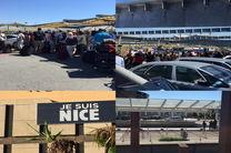 تعطیلی فرودگاه «نیس» فرانسه پس از کشف چمدان مشکوک