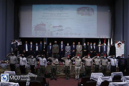 چهارمین اجلاس همبستگی با کودکان و نوجوانان فلسطینی