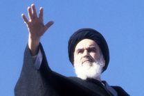 پیام امام خمینی (ره) در 12 فروردین سال 58