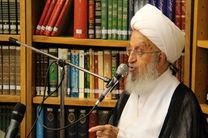 میزان زکات فطره(فطریه) و کفاره روزه ماه مبارک رمضان از سوی آیت الله العظمی مکارم شیرازی اعلام شد