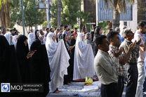 احتمال برگزار نشدن نماز عید فطر