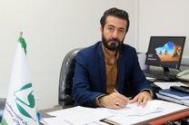 آغاز رایزنی با پژوهشگاه نیرو برای اجرای فاز دوم  هاضم بی هوازی در اصفهان