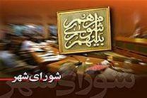 لیست نهایی نتایج انتخابات شورای شهر اهواز اعلام شد