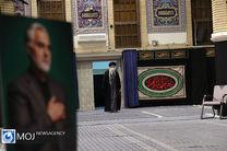 عزاداری شام شهادت حضرت فاطمه (س) با حضور رهبر انقلاب
