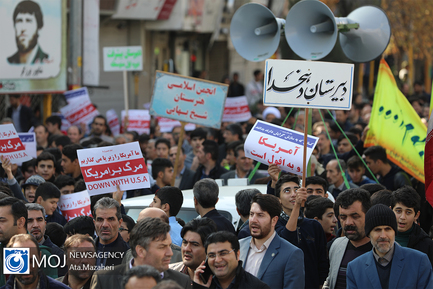 راهپیمایی روز ۱۳ آبان ۱۳۹۸ در اردبیل