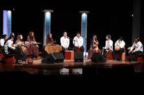 برافشان «ایران ای سرای امید» را اجرا کرد