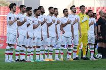 گزارش زنده؛ ایران 1 - 0 امارات