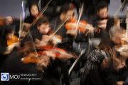 کنسرت ارکستر سمفونیک تهران به رهبری بردیا کیارس