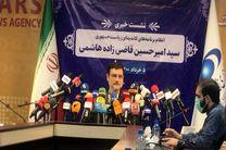 نباید نان و آب مردم را به گروگان گرفت/ شعار ما این است که « در دولت سلام هیچ ایرانیای بدون مسکن نباشد