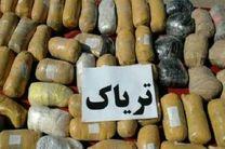 کشف 22 کیلوگرم تریاک از یک خودروی وانت نیسان در محور شیراز -یاسوج