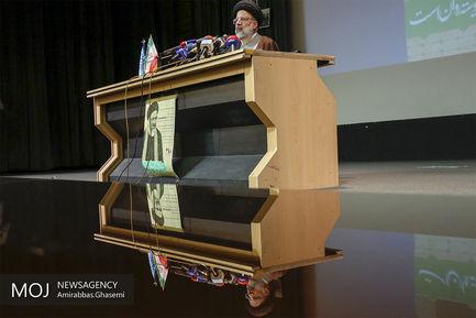 مراسم روز دانشجو در دانشگاه شهید بهشتی