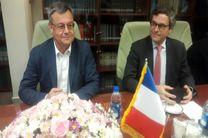 عقد تفاهم نامه مشترک کانون سردفتران ایران و فرانسه / سردفتران ایرانی به اروپا می روند
