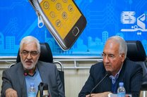 خدمات اتوبوسرانی تا اردیبهشت ماه 99  در اصفهان متحول می شود