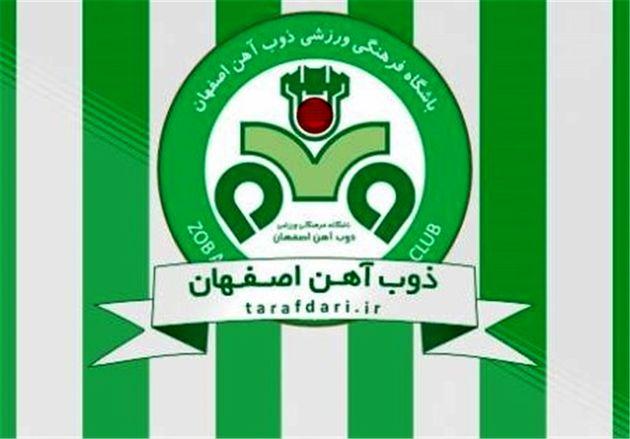 مدیر باشگاه ذوب آهن اصفهان ابقا شد